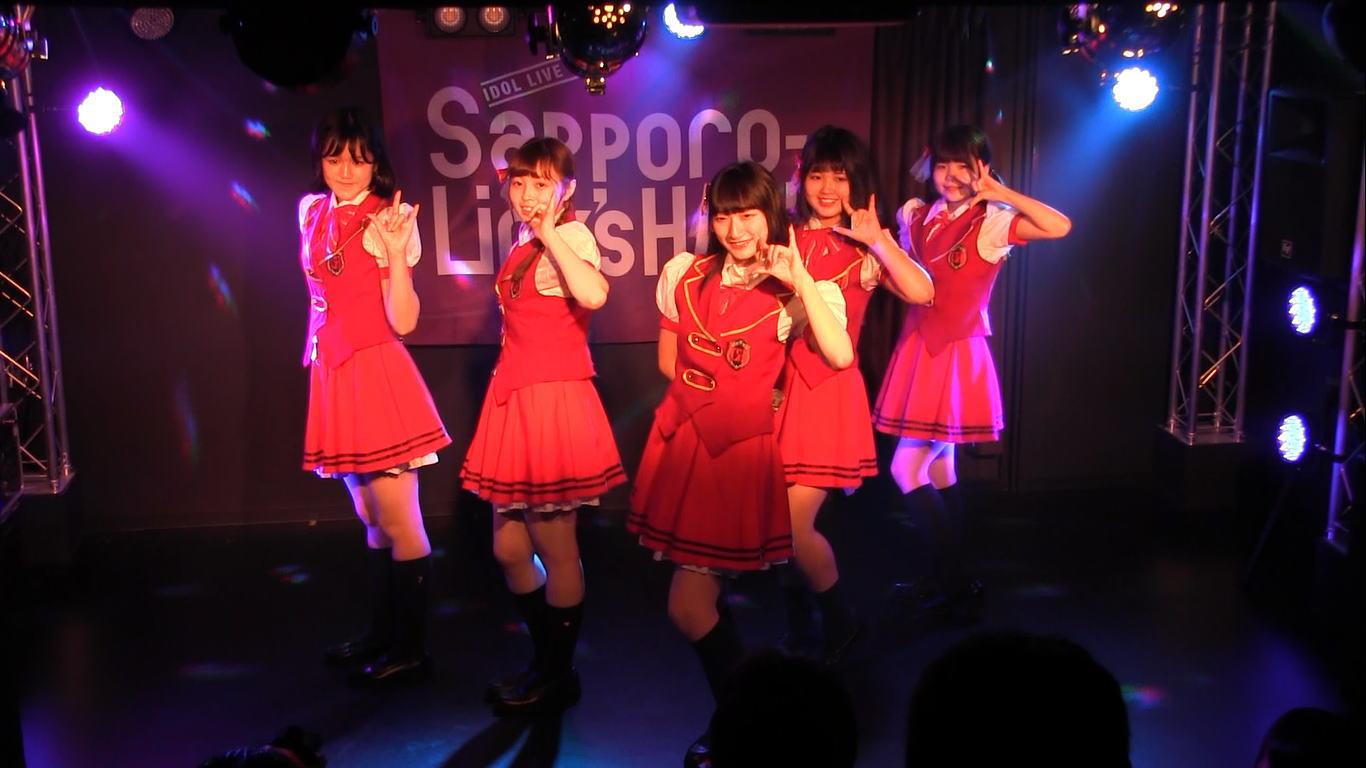 Sapporo-GirlsLinkNEXT 121