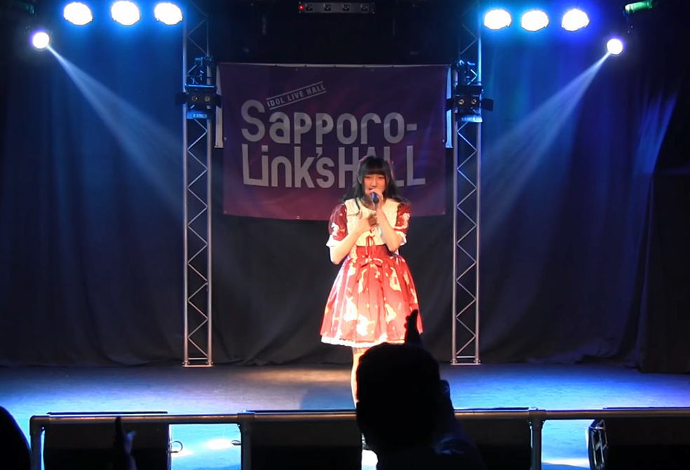 信野樹奈ソロ公演 2018.11.29