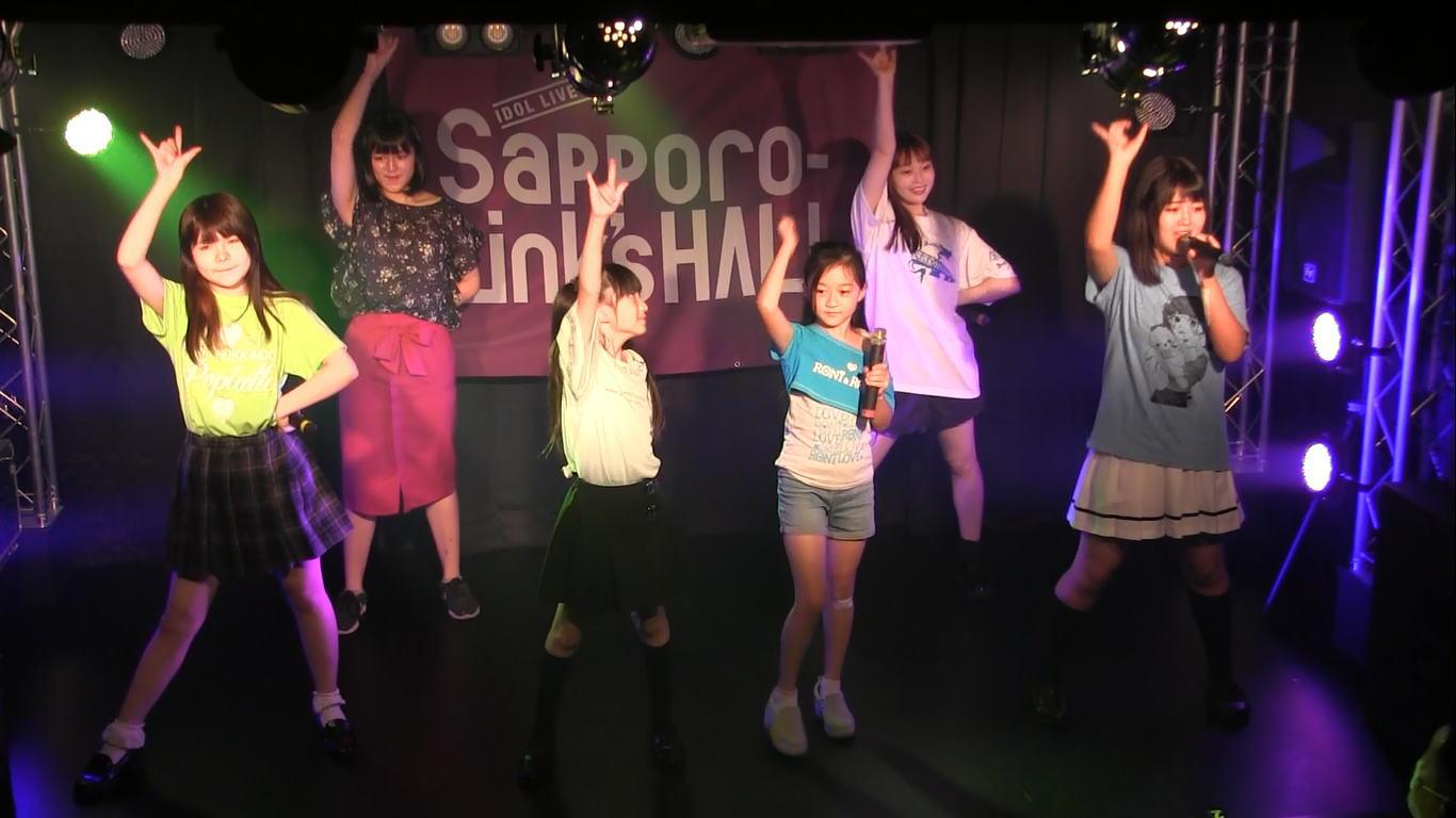 Teamくれれっ娘!フェスタ Vol.635