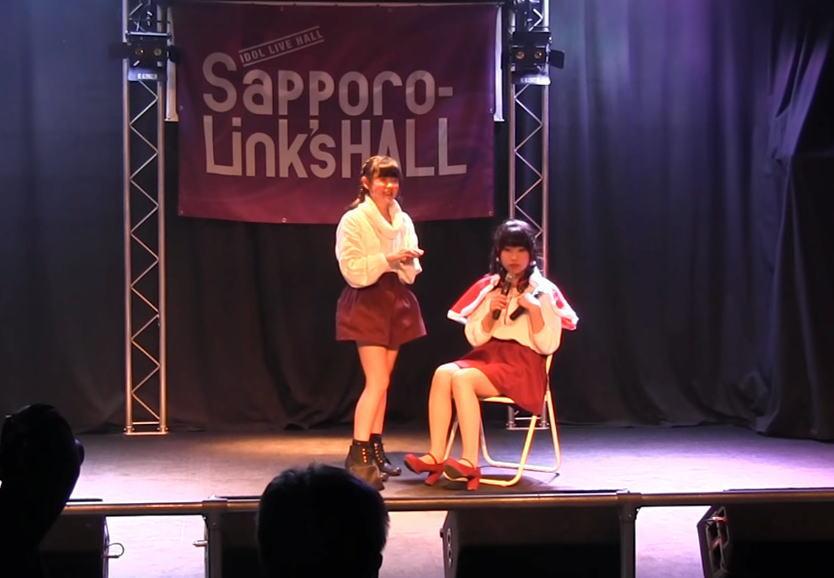 渡邉ひなたソロライブ・Princess Chair