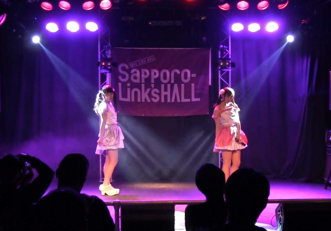 日本セーラー女子団×北琉夢ラビリンス 2/15