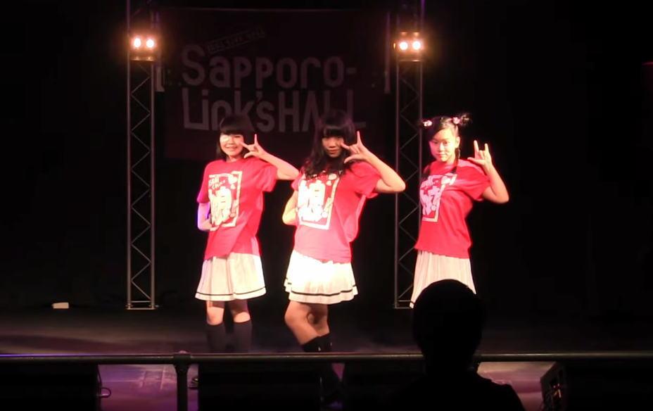 なまらめんこい中学生たちのお月見とお団子公演