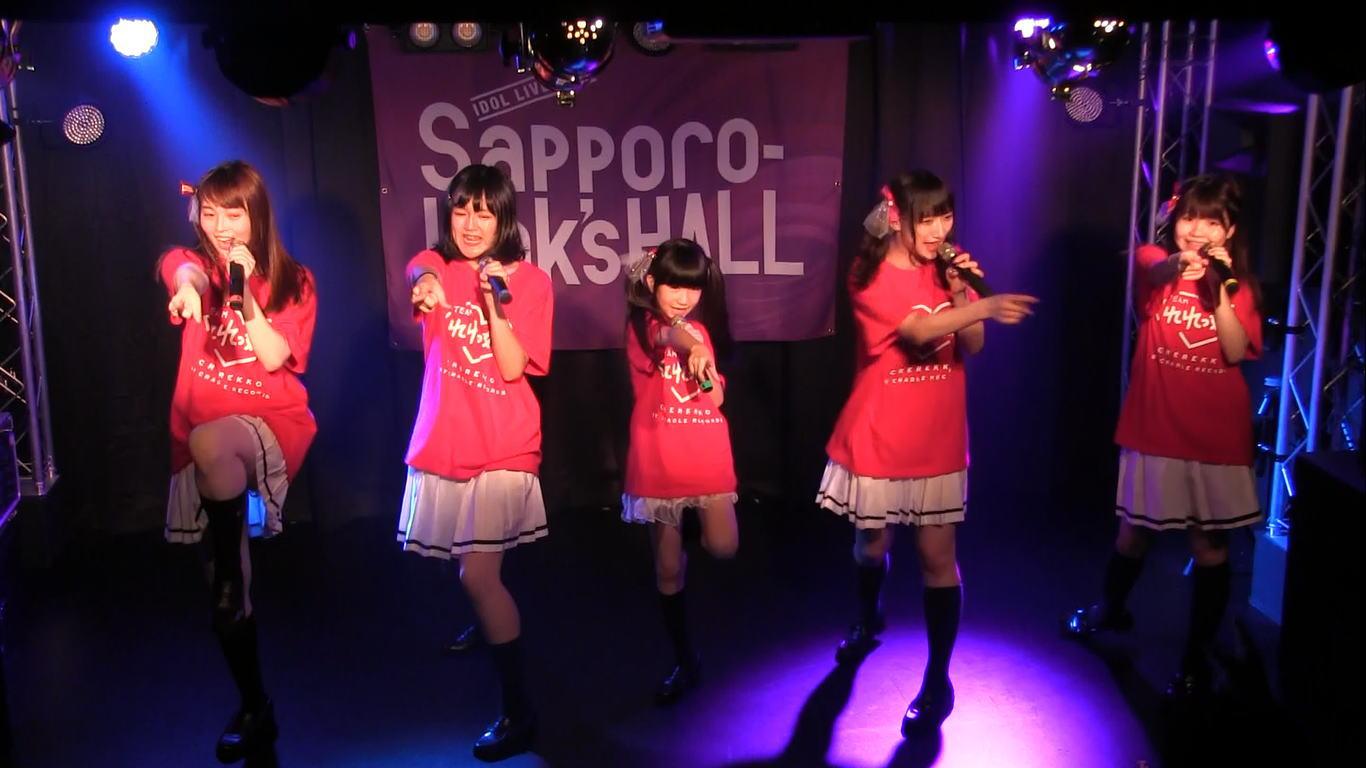 Sapporo-GirlsLinkNEXT 128