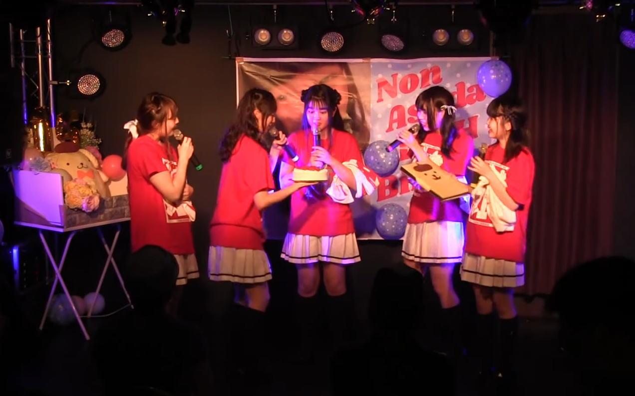 フェスタ593 のんちゃんお誕生日おめでとう公演