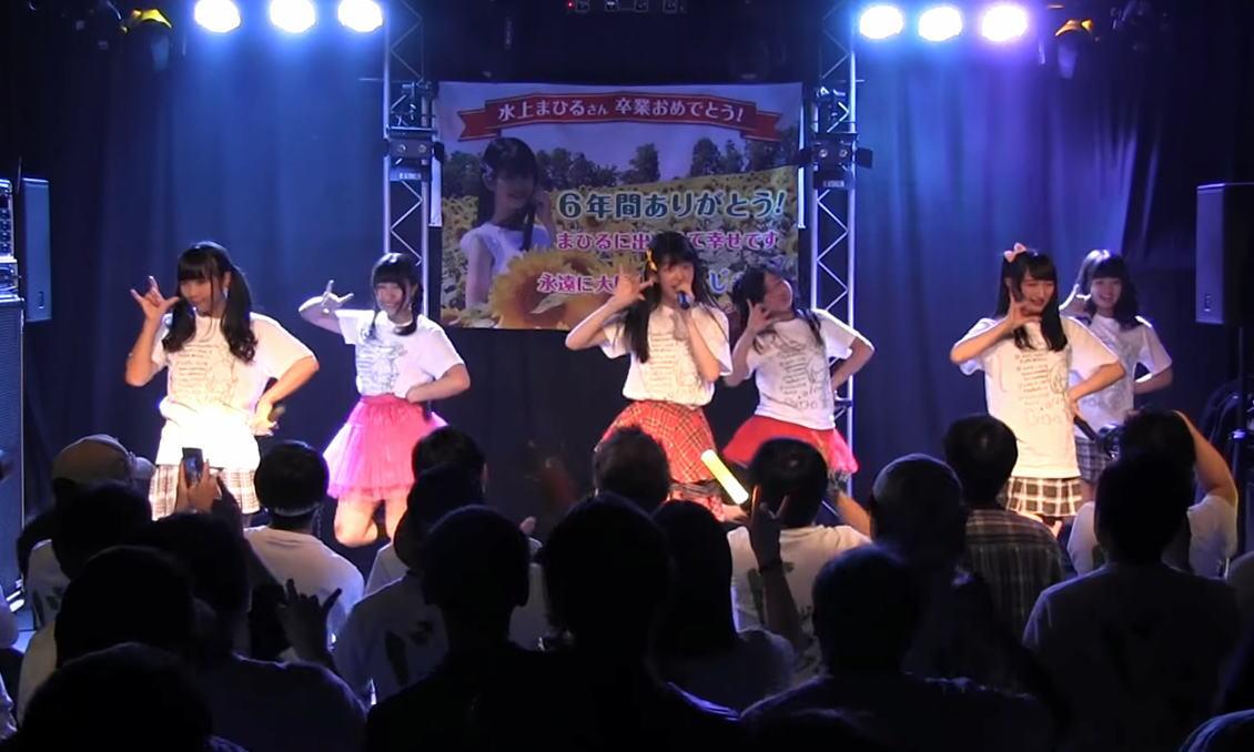 Teamくれれっ娘!特別公演 水上まひる卒業公演①