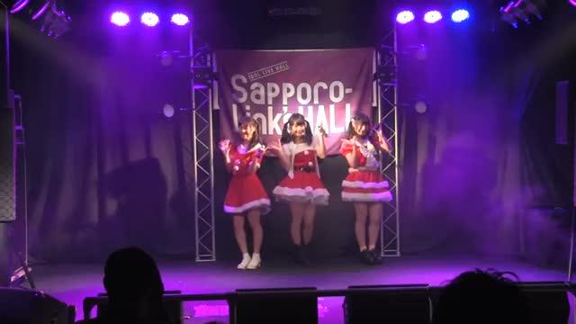 SGL NEXT41 クリスマススペシャル【後編】