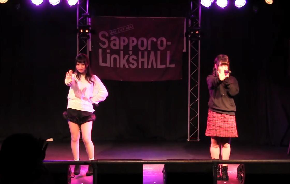Milky Rose 札幌公演