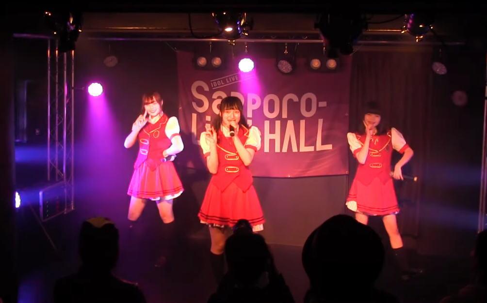 Sapporo-GirlsLinkNEXT 88