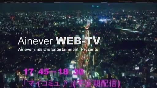 來河侑希が聞く映画の流儀 Vol.8
