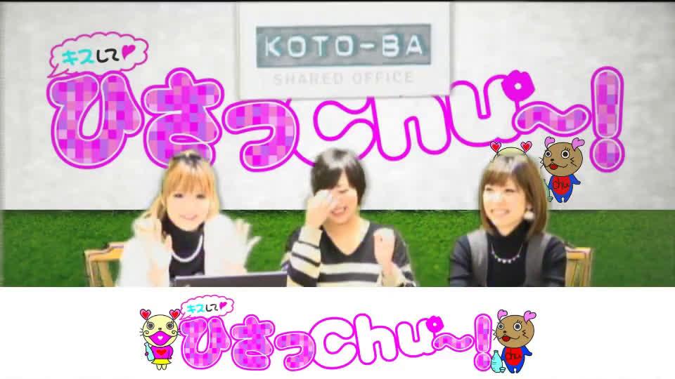 ひさっChu~!Vol.42