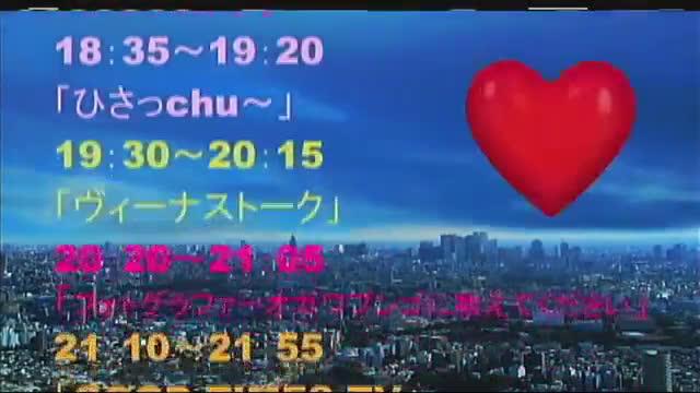 ひさっChu~!Vol.19
