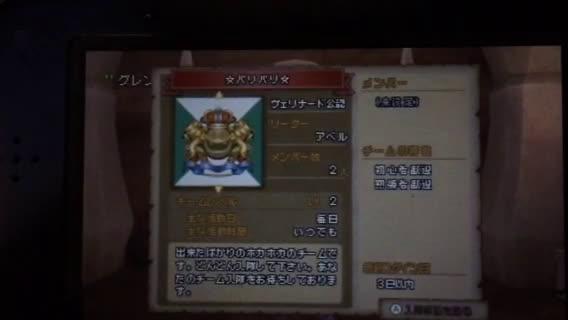ゲーム/ドラクエ10 オンライン
