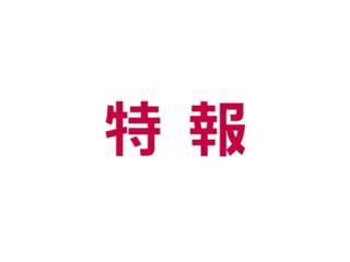 ロケ 番宣動画