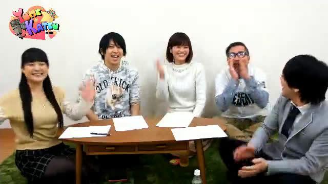 YUME☆KATSU(ユメカツ)2017年1月