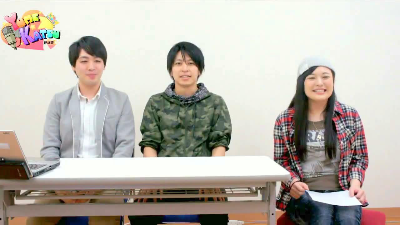 YUME☆KATU放送部(2017年4月)
