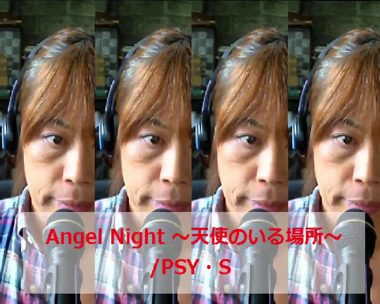 Angel Night ~天使のいる場所~