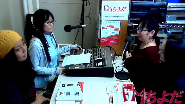 おさんぽラジオかんだ神保町2016年10月号前半