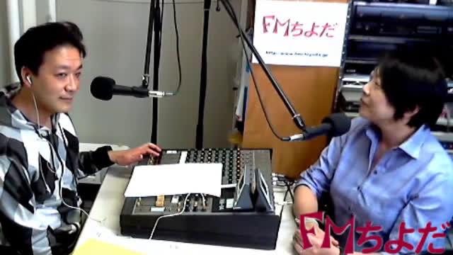 おさんぽラジオかんだ神保町2017年2月号前半