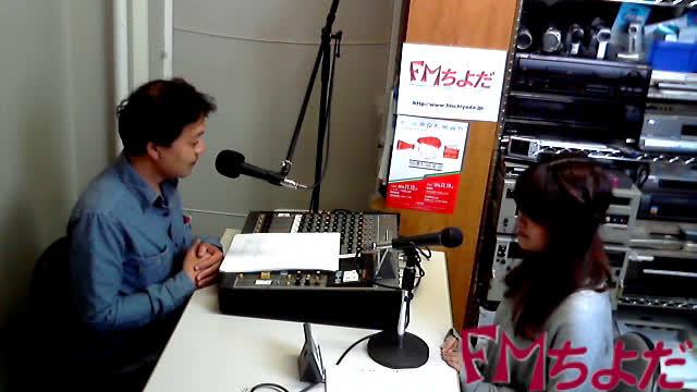 おさんぽラジオかんだ神保町2016年11月号後半
