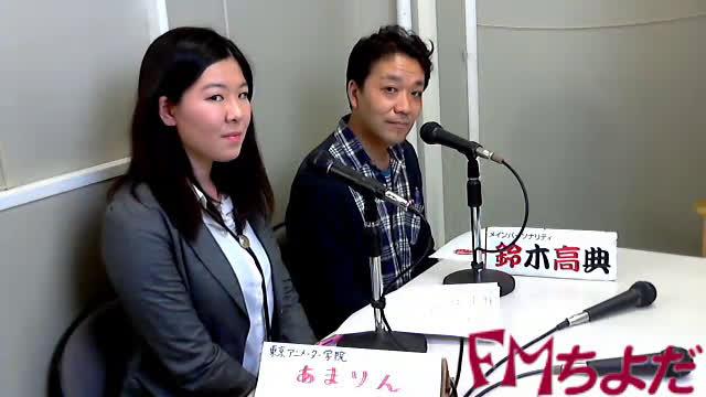 おさんぽラジオかんだ神保町2016年3月号