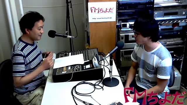 おさんぽラジオかんだ神保町2016年9月号(前半)
