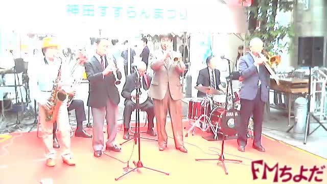 すずらんまつり~キャナルストリートジャズバンド-1