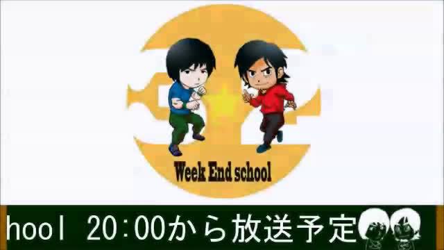 WeekEndNETSchool(6時間目復習)