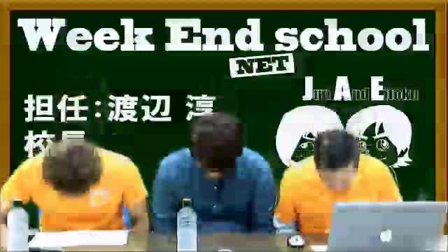 WeekEndNETSchool(7時間目復習)