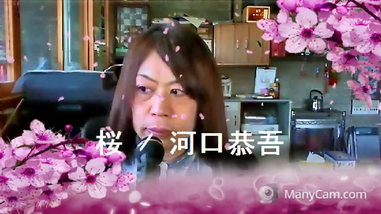 桜 / 河口恭吾