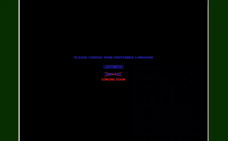 第307夜 アクションモグラ(終)